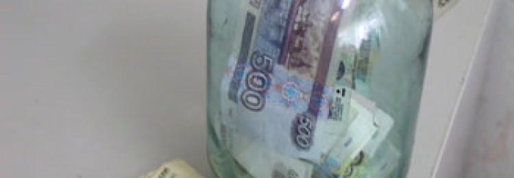 Отзыв о курсе «Финансы для бизнеса»