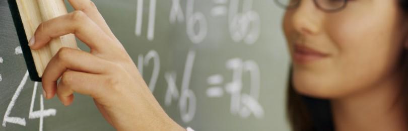 Ипотека для молодых учителей – решение жилищной проблемы