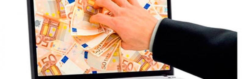 Оформление займов через интернет