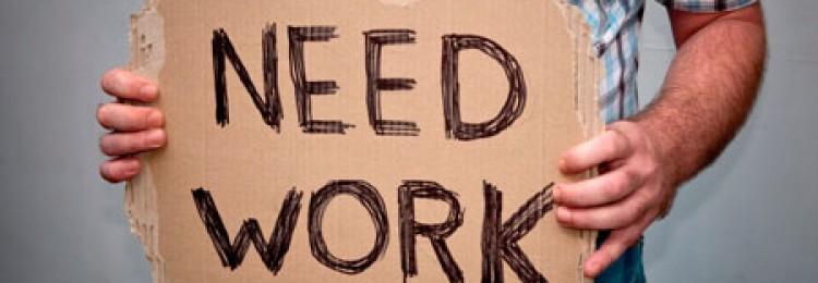 Каким образом искать работу