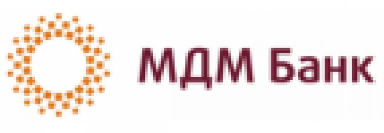 Кредит наличными в МДМ банке
