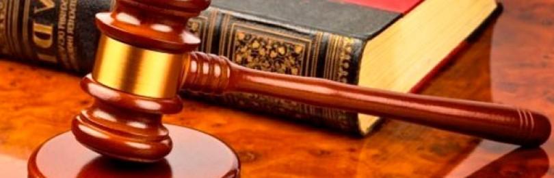 Юридическая компания Rubicon Consulting