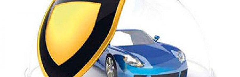 Стоимость тарифа для любого автомобиля