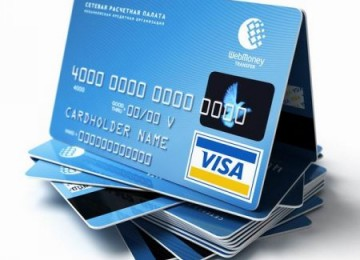 «Запасной» кошелек. Преимущества кредитных карт