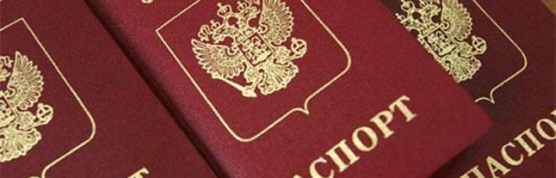 Экспресс кредит по паспорту