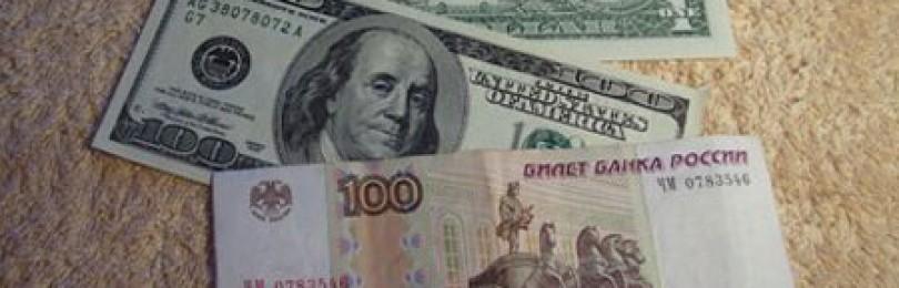 Преимущества кредита в ломбардах