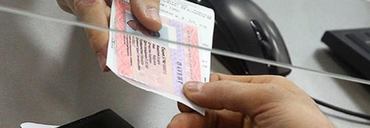 Условия для получения разрешения на работу в Украине
