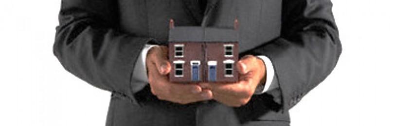 Как выгодно взять ипотечный кредит