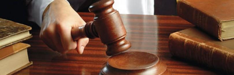 Юридическая помощь и представительство в суде