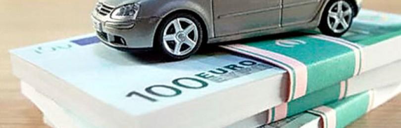 Автоломбард СПБ — удобное решение денежных проблем