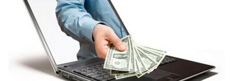 Онлайн кредит – быстрое и эффективное получение денег