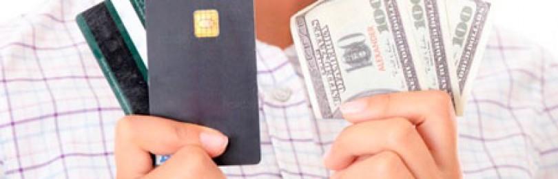 Выбрать и оформить потребительский кредит в Минске
