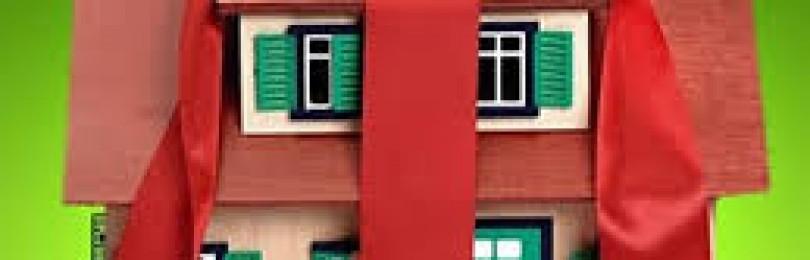 Кредитная программа «Народная ипотека»