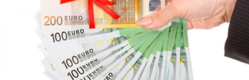 Потребительский кредит от Запсибкомбанка
