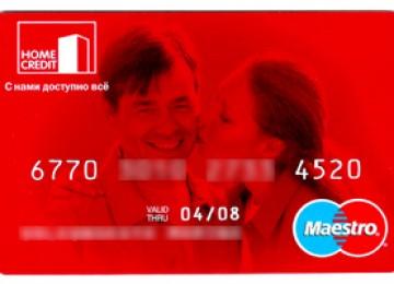 Кредитная карта Хоум Кредит банка
