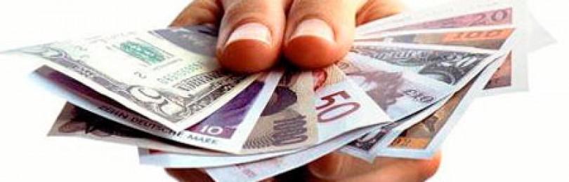 Кредит наличными — популярная и выгодная услуга