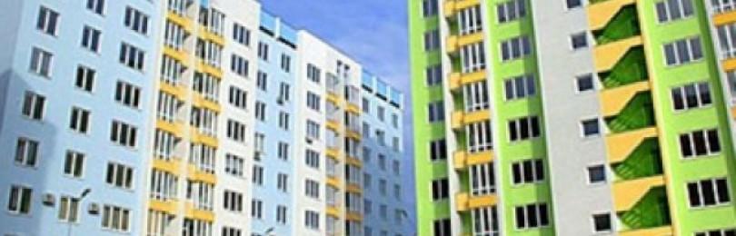 Ипотечное жилье в Украине — как это?