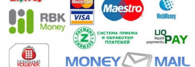 Что такое электронная платежная система?