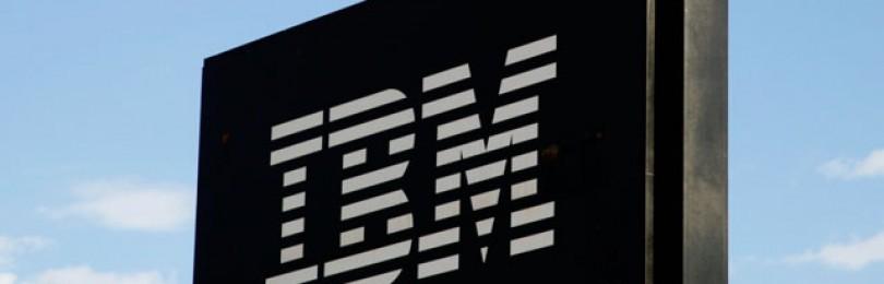 Если вы хотите купить акции IBM…