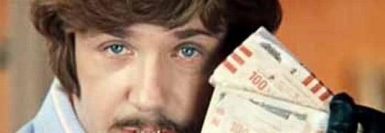 Как хранить деньги в 2013 году